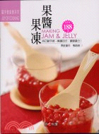 Making Jam & Jelly. Chang Hao-Ming.