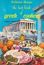 The Best Book of Greek Cookery: 5E. Chrissa Paradissis