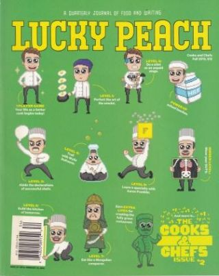 Lucky Peach: Issue 9 - Cooks & Chefs 2