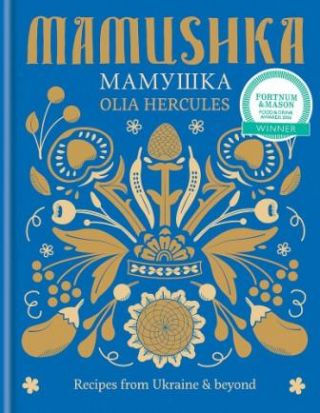 Mamushka: recipes from Ukraine. Olia Hercules