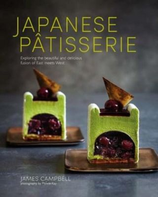 Japanese Patisserie. James Campbell