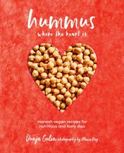 Hummus: where the heart is. Dunja Gulin