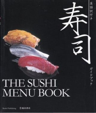 The Sushi Menu Guide. Kudanshita Sushi Masa