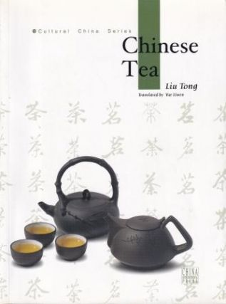 Chinese Tea. Liu Tong