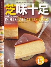 The Ultimate Indulgence Cheese Cake. Alan Kok